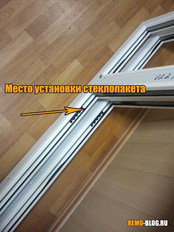 Место установки стеклопакета, фото 2