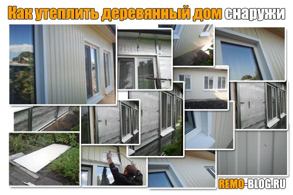 Обшить окна сайдингом