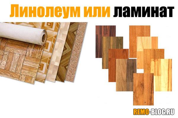 prix pose sol stratifie m2 artisan devis toulon soci t pktypud. Black Bedroom Furniture Sets. Home Design Ideas