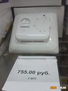 Аналоговый - механический терморегулятор, цена