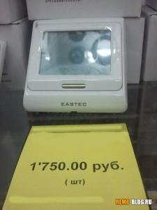 цифровой терморегулятор, цена