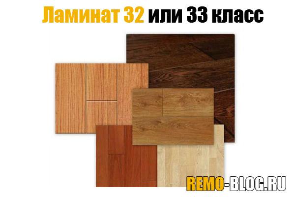 Carrelage imitation parquet bois clair faire un devis en for Carrelage imitation bois clair