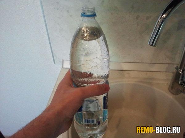 полная бутылка