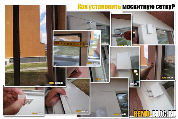 УФМС в Мытищах - rubrikator. org 55