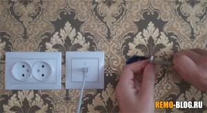Очищаем центральный кабель