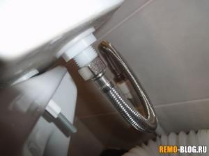 подключаем воду