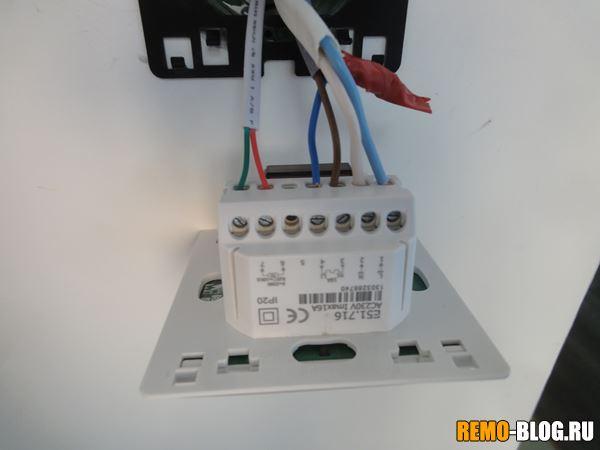 все основные провода подключены