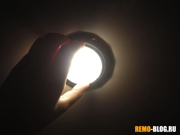 рабочая лампа