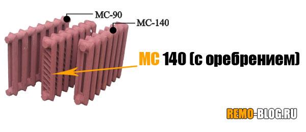 МС 140 – 500 с оребрением (коллектор)