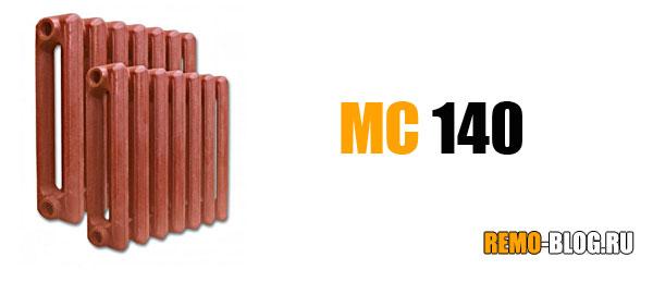 МС 140
