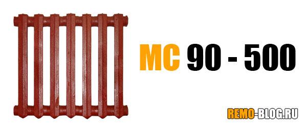 MC 90 - 500