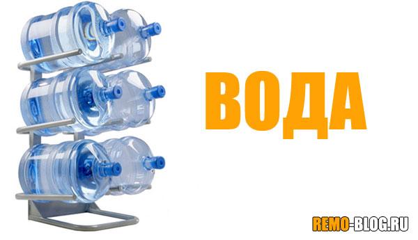 Вода или антифриз в системе отопления