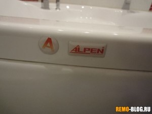 Фирма ALPEN