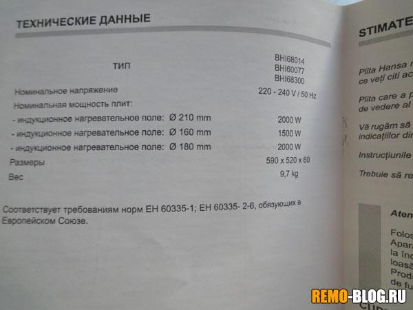 Фото книжки