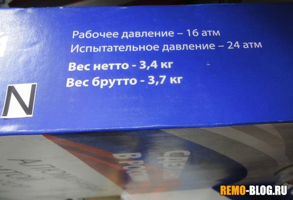 Вес 4 секций