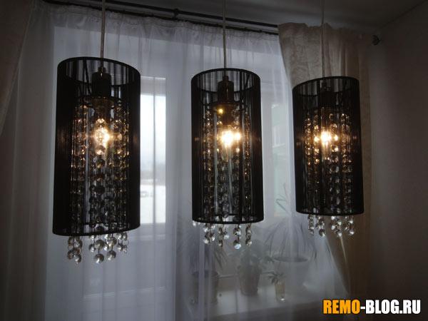 Все три лампы