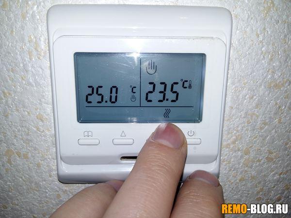 идет нагрев