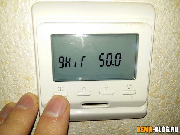 максимальный нагрев