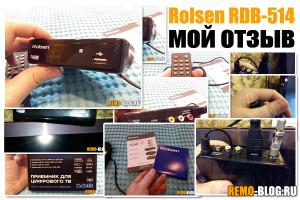 Rolsen RDB-514