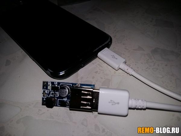 подключен к смартфону