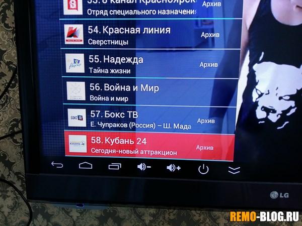 58 каналов